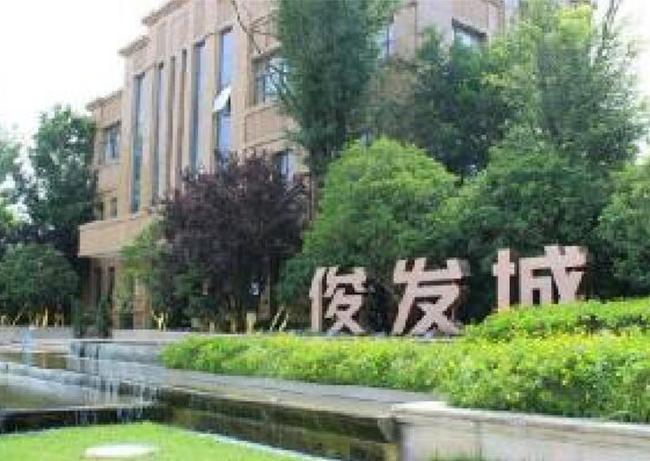 贵阳市俊发城10kV配电资产托管
