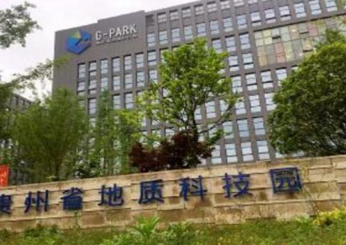 贵州省地质科技园10kV配电资产托管